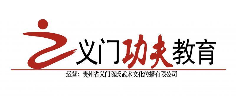 安顺市跆拳道学校更名公告